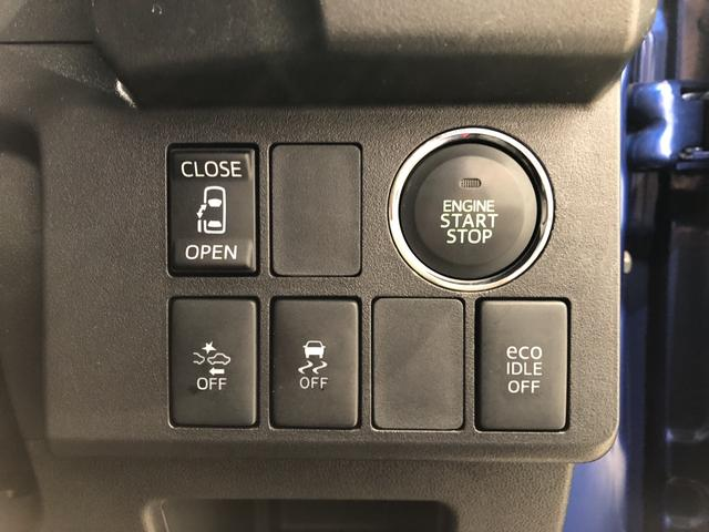 X SA 4WD バックカメラ(7枚目)