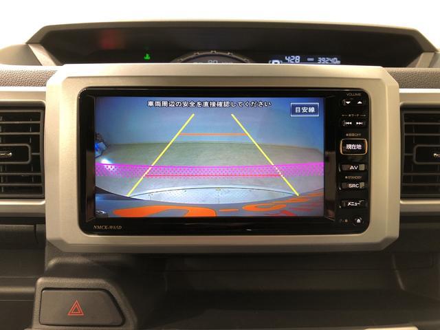 X SA 4WD バックカメラ(9枚目)
