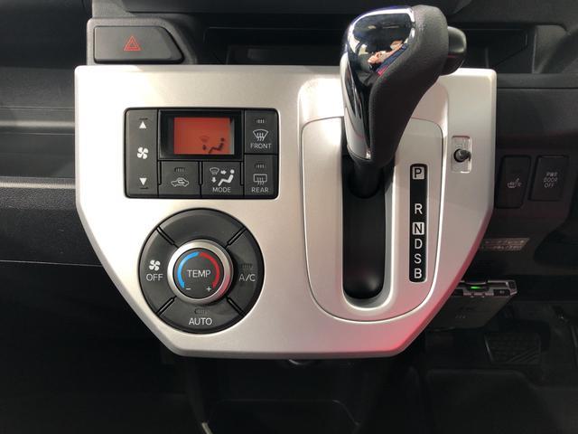 X SA 4WD バックカメラ(10枚目)