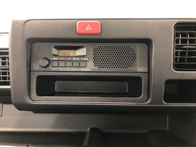 スタンダードSAIIIt 4WD 衝突被害軽減システム(9枚目)