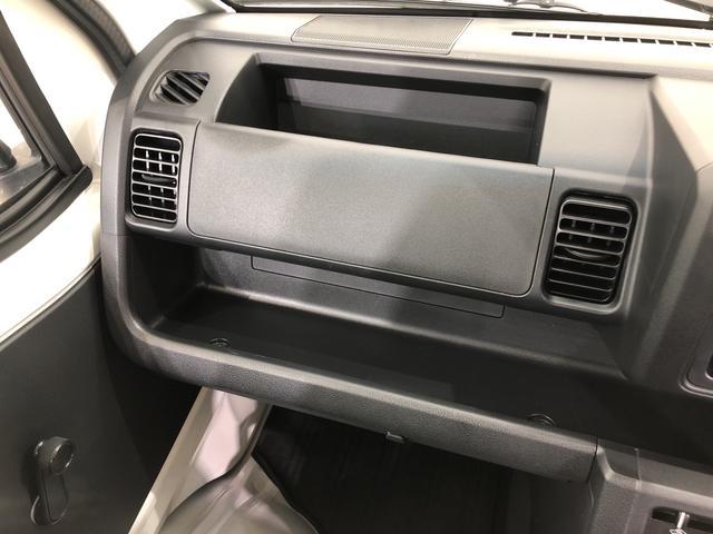 スタンダードSAIIIt 4WD 衝突被害軽減システム(29枚目)