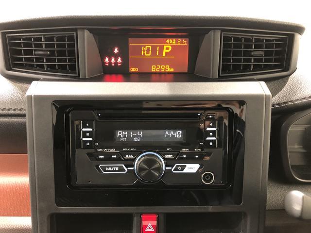 X SAIII 4WD CDチューナー キーフリー 電動スライドドア 衝突被害軽減システム(9枚目)
