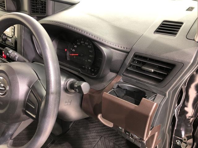 X SAIII 4WD CDチューナー キーフリー 電動スライドドア 衝突被害軽減システム(24枚目)