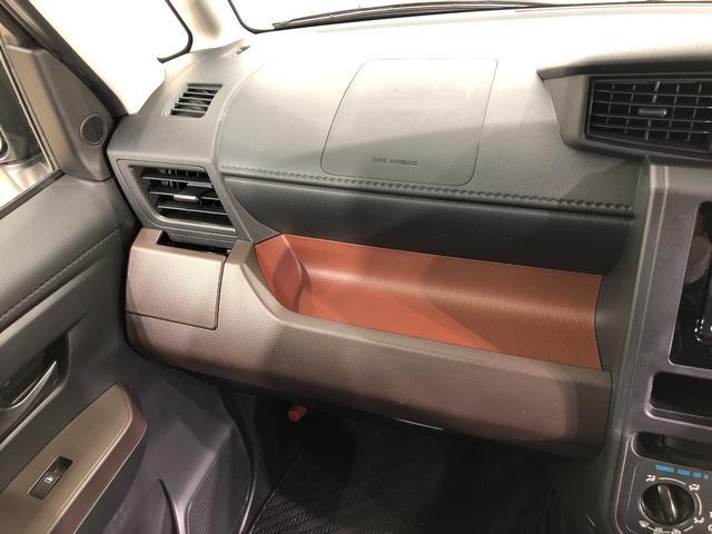 X SAIII 4WD CDチューナー キーフリー 電動スライドドア 衝突被害軽減システム(29枚目)