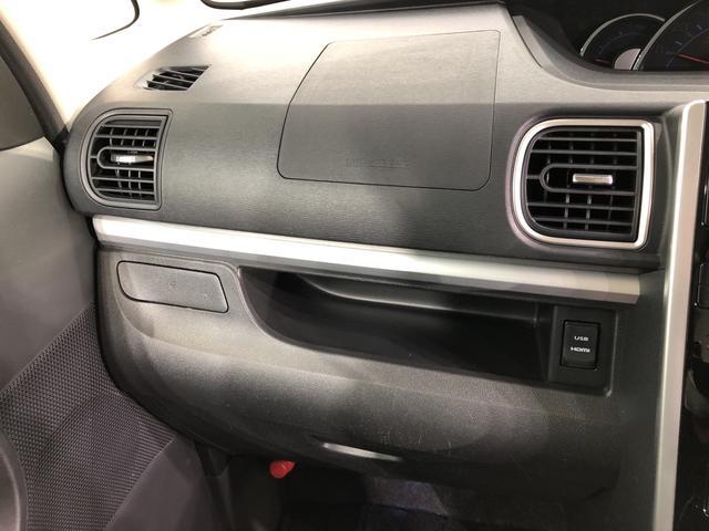カスタムRS 4WD ナビ バックカメラ キーフリー 両側電動スライドドア(29枚目)