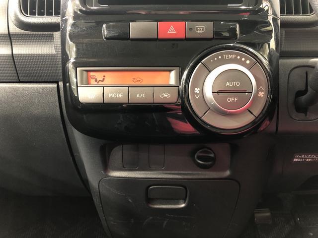 Gスペシャル 4WD CDチューナー キーレス 電動スライドドア(10枚目)