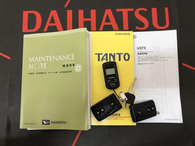 Gスペシャル 4WD CDチューナー キーレス 電動スライドドア(19枚目)