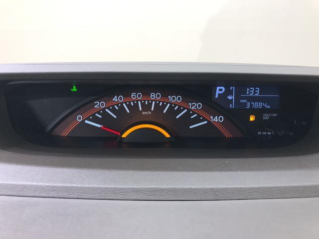 L 4WD CDチューナー キーレス 両側スライドドア(8枚目)