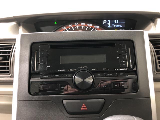 L 4WD CDチューナー キーレス 両側スライドドア(9枚目)