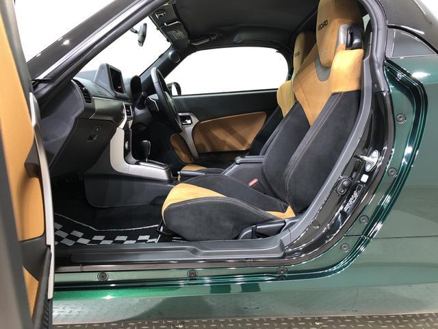Cero S 2WD キーフリー(4枚目)