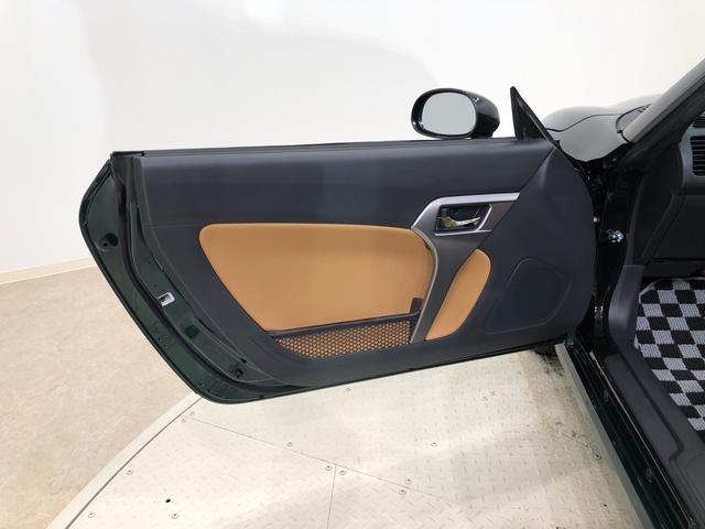 Cero S 2WD キーフリー(32枚目)