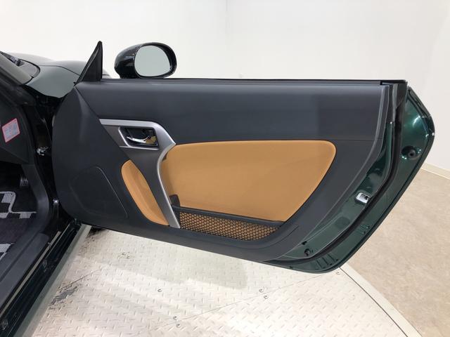 Cero S 2WD キーフリー(33枚目)