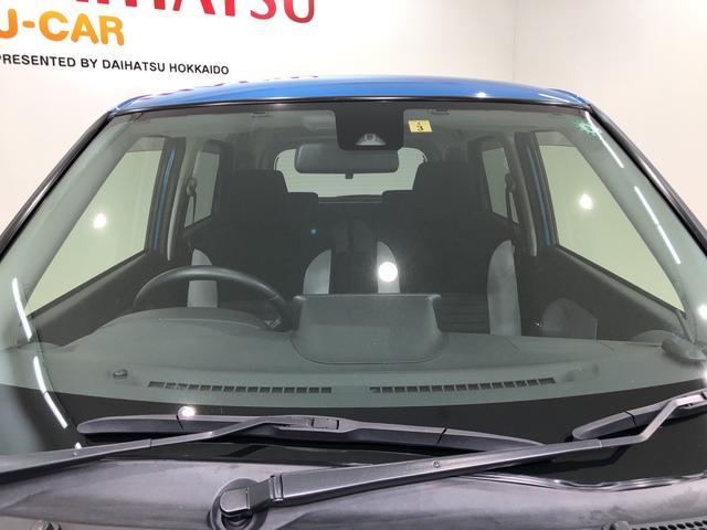 アクティバG SAII 4WD ナビ バックカメラ キーフリー 衝突被害軽減システム(2枚目)