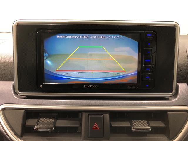 アクティバG SAII 4WD ナビ バックカメラ キーフリー 衝突被害軽減システム(9枚目)