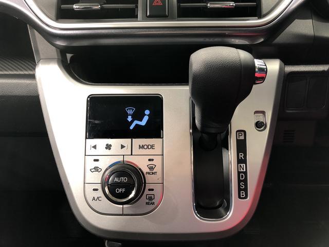アクティバG SAII 4WD ナビ バックカメラ キーフリー 衝突被害軽減システム(10枚目)