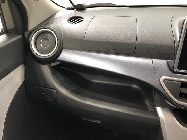 アクティバG SAII 4WD ナビ バックカメラ キーフリー 衝突被害軽減システム(29枚目)