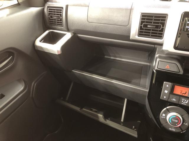 L SAIII 4WD CDチューナー キーフリー 両側電動スライドドア 衝突被害軽減システム(11枚目)