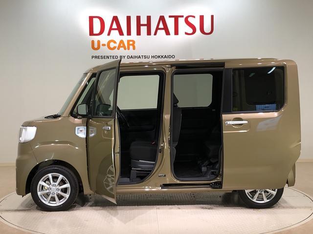 L SAIII 4WD CDチューナー キーフリー 両側電動スライドドア 衝突被害軽減システム(13枚目)