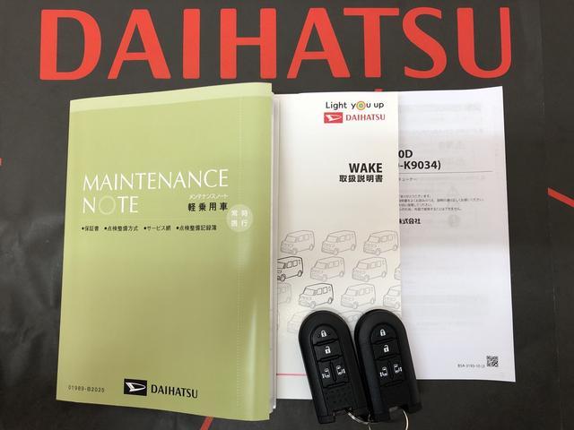 L SAIII 4WD CDチューナー キーフリー 両側電動スライドドア 衝突被害軽減システム(19枚目)