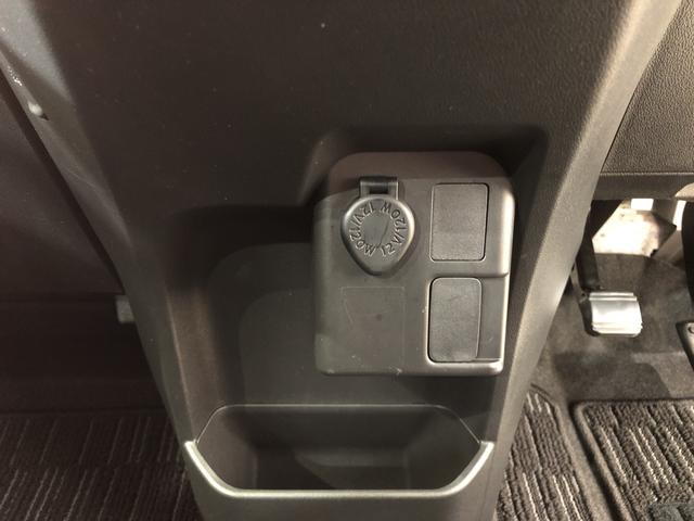 L SAIII 4WD CDチューナー キーフリー 両側電動スライドドア 衝突被害軽減システム(28枚目)
