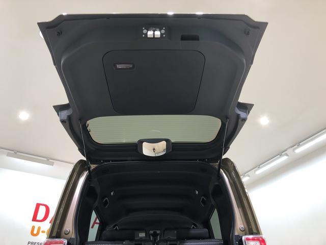 L SAIII 4WD CDチューナー キーフリー 両側電動スライドドア 衝突被害軽減システム(31枚目)