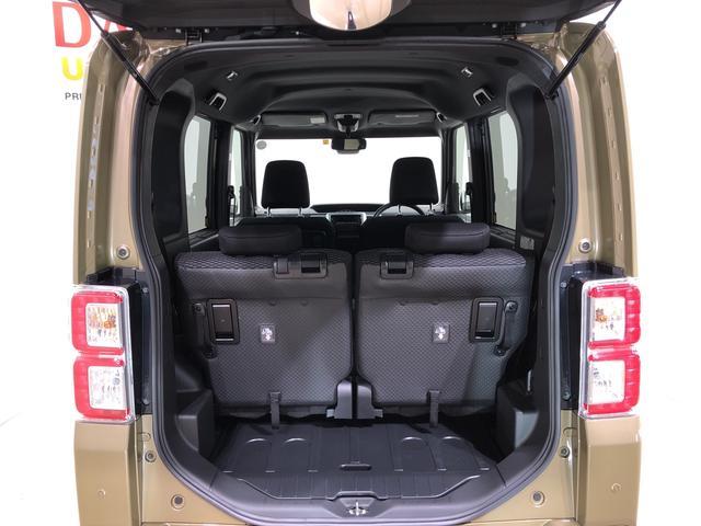 L SAIII 4WD CDチューナー キーフリー 両側電動スライドドア 衝突被害軽減システム(32枚目)