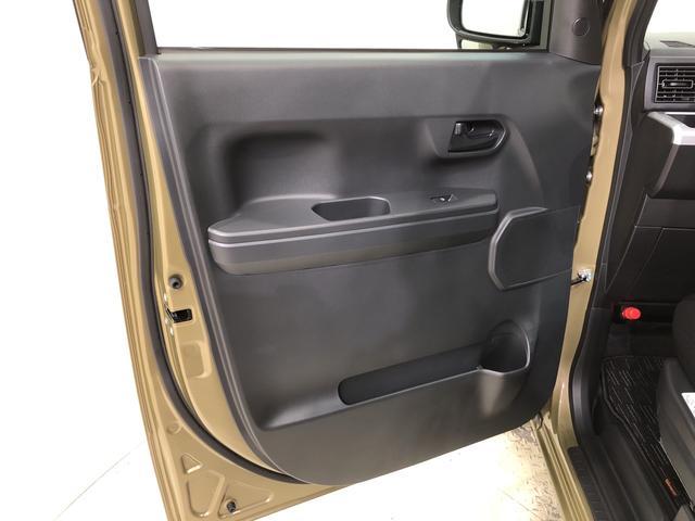 L SAIII 4WD CDチューナー キーフリー 両側電動スライドドア 衝突被害軽減システム(35枚目)