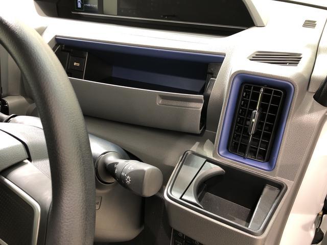 カスタムXセレクション 4WD キーフリー 両側電動スライドドア 衝突被害軽減システム(24枚目)