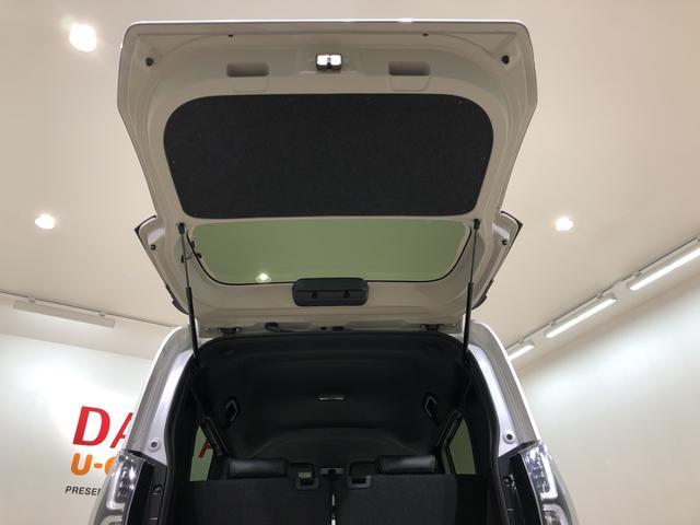 カスタムXセレクション 4WD キーフリー 両側電動スライドドア 衝突被害軽減システム(31枚目)