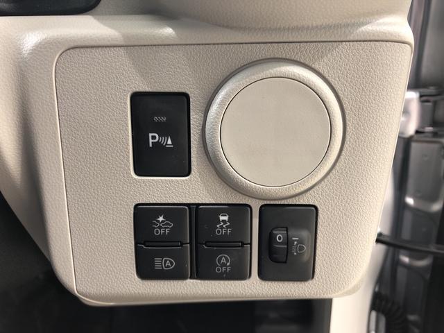 X SAIII 4WD CDチューナー キーレス 衝突被害軽減システム(7枚目)