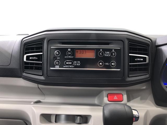 X SAIII 4WD CDチューナー キーレス 衝突被害軽減システム(9枚目)