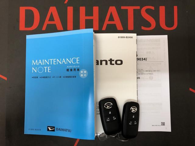 カスタムXセレクション 4WD CDチューナー キーフリー 両側電動スライドドア 衝突被害軽減システム(19枚目)