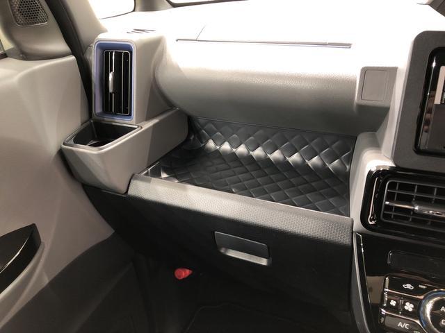 カスタムXセレクション 4WD CDチューナー キーフリー 両側電動スライドドア 衝突被害軽減システム(29枚目)