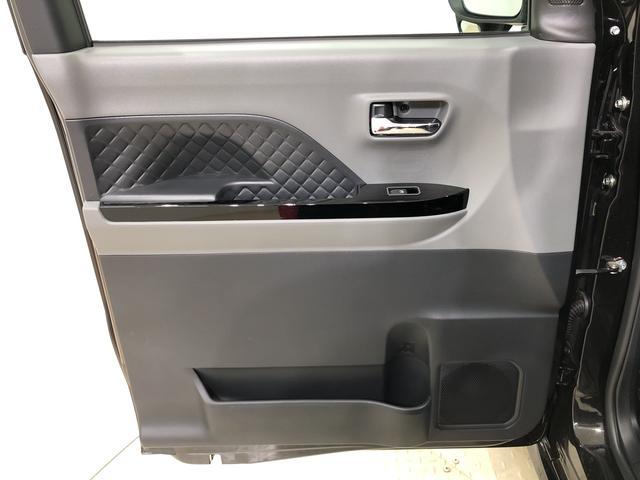 カスタムXセレクション 4WD CDチューナー キーフリー 両側電動スライドドア 衝突被害軽減システム(35枚目)