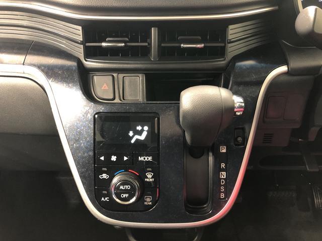 カスタム X ハイパー 4WD CDチューナー キーフリー(10枚目)