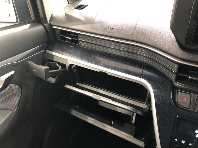 カスタム X ハイパー 4WD CDチューナー キーフリー(11枚目)