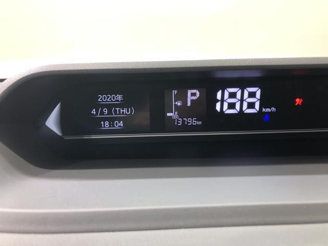 カスタムXセレクション 4WD CDチューナー キーフリー 両側電動スライドドア 衝突被害軽減システム(8枚目)