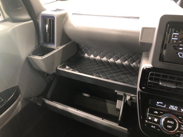 カスタムXセレクション 4WD CDチューナー キーフリー 両側電動スライドドア 衝突被害軽減システム(11枚目)