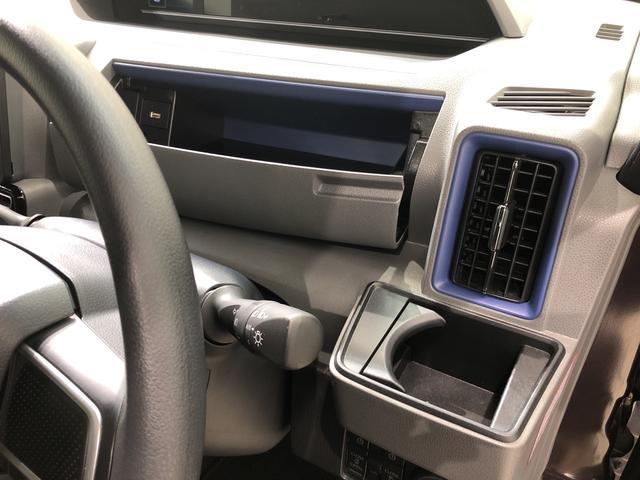 カスタムXセレクション 4WD CDチューナー キーフリー 両側電動スライドドア 衝突被害軽減システム(24枚目)