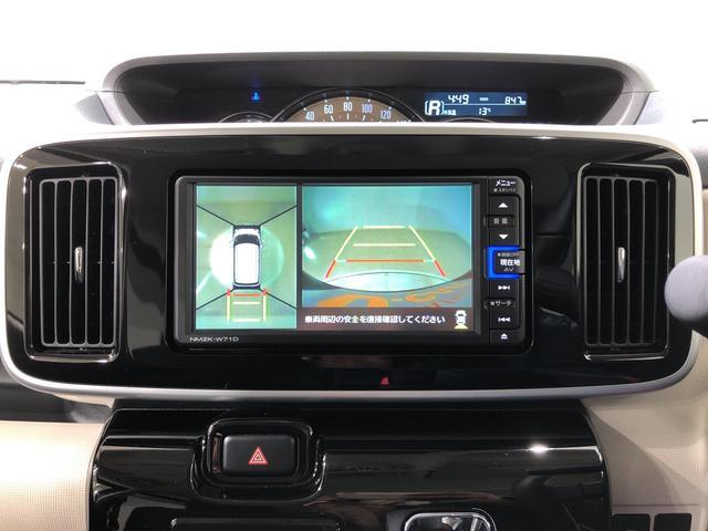 Gブラックインテリアリミテッド SAIII 4WD ナビ 全周囲カメラ キーフリー 両側電動スライドドア 衝突被害軽減システム(9枚目)
