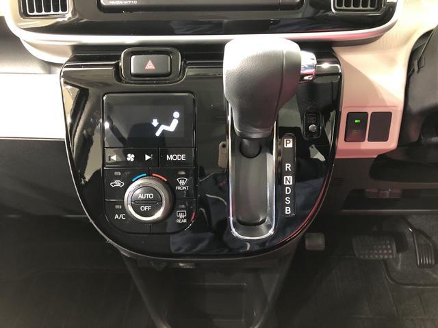 Gブラックインテリアリミテッド SAIII 4WD ナビ 全周囲カメラ キーフリー 両側電動スライドドア 衝突被害軽減システム(10枚目)