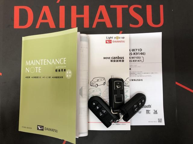 Gブラックインテリアリミテッド SAIII 4WD ナビ 全周囲カメラ キーフリー 両側電動スライドドア 衝突被害軽減システム(19枚目)