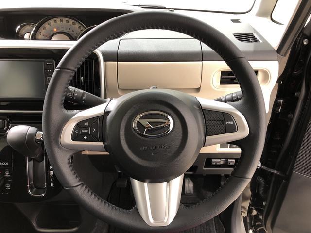 Gブラックインテリアリミテッド SAIII 4WD ナビ 全周囲カメラ キーフリー 両側電動スライドドア 衝突被害軽減システム(25枚目)