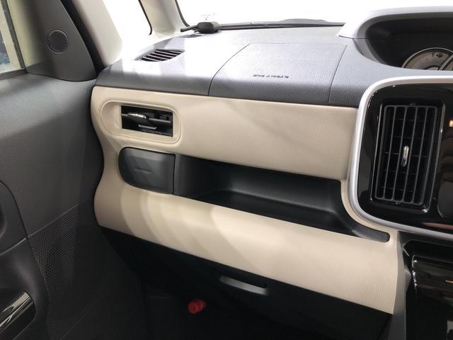 Gブラックインテリアリミテッド SAIII 4WD ナビ 全周囲カメラ キーフリー 両側電動スライドドア 衝突被害軽減システム(29枚目)