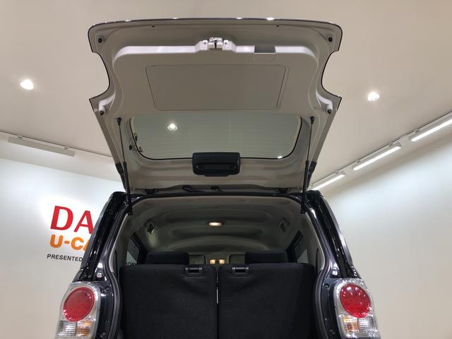 Gブラックインテリアリミテッド SAIII 4WD ナビ 全周囲カメラ キーフリー 両側電動スライドドア 衝突被害軽減システム(31枚目)