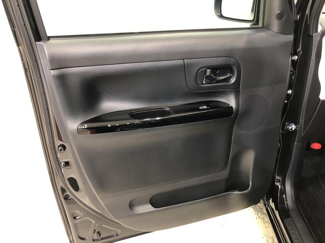 Gブラックインテリアリミテッド SAIII 4WD ナビ 全周囲カメラ キーフリー 両側電動スライドドア 衝突被害軽減システム(35枚目)