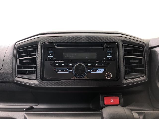 L SAIII 4WD CDチューナー キーレス 衝突被害軽減システム(9枚目)