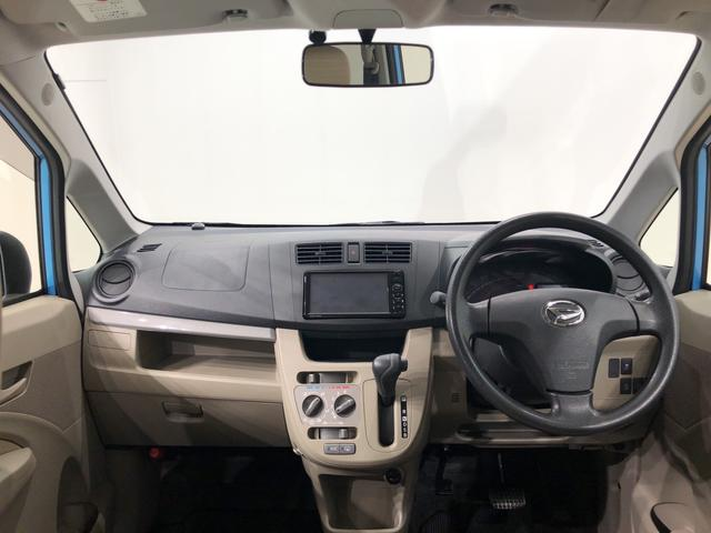 L SA 4WD ナビ バックカメラ キーレス 衝突被害軽減システム(5枚目)