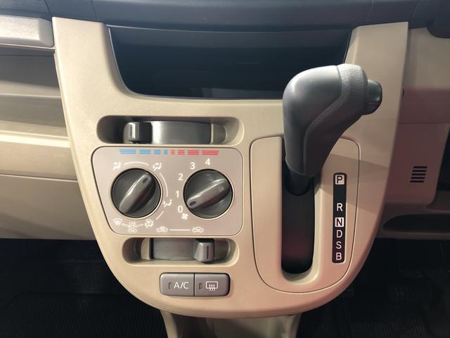 L SA 4WD ナビ バックカメラ キーレス 衝突被害軽減システム(10枚目)