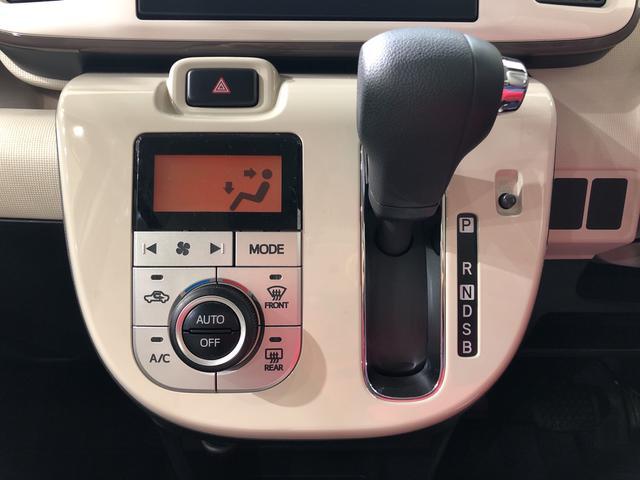 Gメイクアップ SAIII 4WD ナビ バックカメラ キーフリー 両側電動スライドドア 衝突被害軽減システム(10枚目)